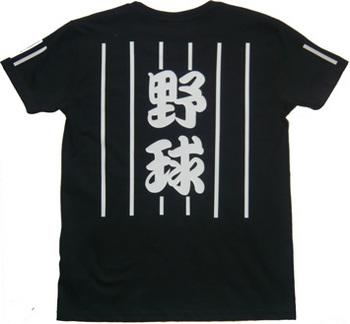 野球Tシャツ後ろ全体.jpg